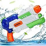 Ucradle waterpistool speelgoed, 1200 ml waterpistolen groot met 8-10 meter ...