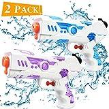 Waterpistool voor volwassenen Kinderen, waterpistool, waterpistool, spuitpistolen ...