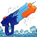 MOZOOSON Waterpistoolspeelgoed voor kinderen met vriesvuur met groot bereik ...