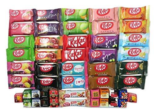 50 japanische Kit Kat Sortiment mit mehreren Geschmacksrichtungen japanische...