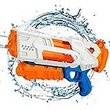 balnore Waterpistool speelgoed met groot bereik voor kinderen Volwassenen ...