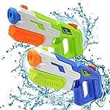2-pack waterpistool, bereik 9 meter, waterpistool met grote ...