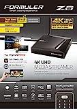 Entinen Z8 5G 4K UHD IPTV Android 7.0 Nougat Player H.265 HEVC, 16GB Flash, 2GB DDR4, Stalker, MYTV 2, Quad Core, HDMI 2.0a, 2.4 / 5GHz WLAN,