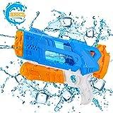 EKKONG waterpistool, 1800ML waterpistool groot met 10 meter bereik 3 ...
