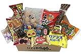 20 Japanische Süßigkeiten Geschenk japanisches kitkat...