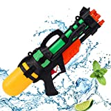 groot waterpistool, waterpistool met lange afstand, waterpistool ...