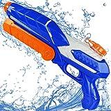 MOZOOSON waterpistool speelgoed voor kinderen met een groot bereik 600ml ...
